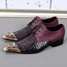 Lace Up Patchwork Business Men Shoes Soft Leather Shoes 2017 Latest New Dress Chaussure Homme Wine Red Cute Flats Oxfords 38-46