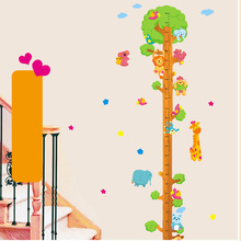 762 Animal Tree Height with Children's Bedroom Wall Decoration Stickers Manufacturers Wholesale Nursery Free Shipping(China)