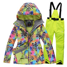 Zebra pattern Woman Snow suit sets waterproof windproof breathable outdoor Snowboarding Clothing skiing costumes Jackets + Pants(China)