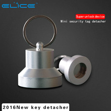 Hot! 2016 eas tag detacher magnetic 8000GS Super mini strong detacher Security tag remover, commm tag remove using for shop