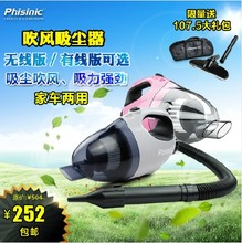 Household bs1800 car wireless vacuum cleaner portable hand-held mini small pet mites(China)