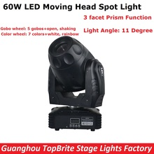 60W LED Moving Head Spot Stage Lighting DMX 512 Control High Power 60W Gobo Led Moving Light LCD Display 3-facet prism Fast Ship