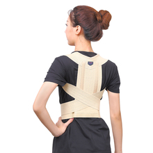 High quality 3D Bakc Posture correct belt Breast Back Chest Support Corrector Shoulder Brace Tape Posture Orthotics Health Care