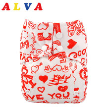 Promotion!  U pick Alvababy AIO Dipaer AIO Nappy All in One Cloth Diaper Sewn in 1pc 4 layers Bamboo Insert