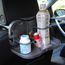1 PCS New back seat water car cup holder hot selling Car food tray folding dining table drink holder car pallet