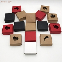 50pcs  Hollow Out Kraft Paper Box White Wedding Gift Packing Boxes Wedding Candy Party Favors Red Soap Boxes
