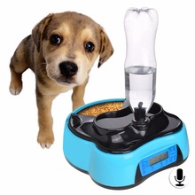 Pet-U Automatic Pet Food Water Feeder With Voice Recording and LCD Screen Wet/Dry Food Bowls For Dog Dispensers 4 times in 1 Day(China)