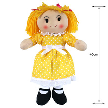 40 cm 4 style Cute soft fashion girl doll plush and plush dress girls toys birthday gift girl's favorite high quality doll(China)