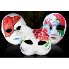 2017 New Cool Mask Blank White Masquerade Mask Women Men Dance Cosplay Costume Party DIY Mask Halloween Christmas(China)