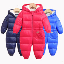 Baby Boy Down Jacket Climbing Clothing Siamese Girl Baby Jumpsuit Children's Clothing Set Clothing Thickening Three Colors(China)