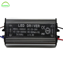 10W 20W 30W 50W LED Driver Adapter Transformer AC100V-265V to DC20-38V Switch Power Supply IP67 For Floodlight(China)