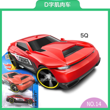 The new 2016 hot wheels hot muscle car model of small sports car D word alloy car 034 toys for children