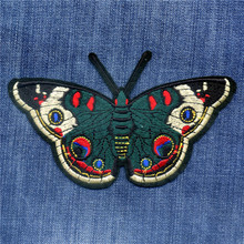 The Emperor Butterfly Patches Embroidery Patch for Iron on Embroidered Badge Sticker DIY Apparel Applique Accessories