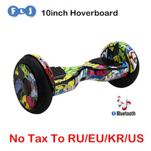 FLJ 10 inch Hoverboard Electric Scooter Self Balancing Scooter 2 Smart Balance Wheel elecric Skateboard Hover Board skate board