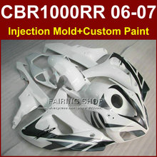 Pure white black Injection Mold bodykit CBR1000 RR 06 07 for HONDA 2006 2007 CBR1000RR fairings custom fairing cbr1000 rr 06 07