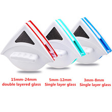 Magnetic Window Glass Cleaning Brush Home Window Glass Cleaner Tool Double Side Wiper Useful Surface Brush Cleaning Tools(China)