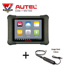 100% Original AUTEL MaxiSys Elite Support J2534 ECU Preprogramming Update From MS908P PRO with MV 105 Diagnostic Tool(China)