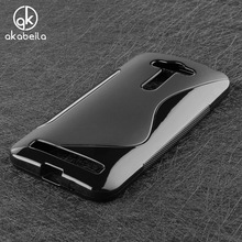 AKABEILA Case For Asus Zenfone GO 2nd Gen ZB452KG ASUS_X014D ZB450KL 4.5 inch Case Cover Rubber Protective Shield Capa Shell(China)