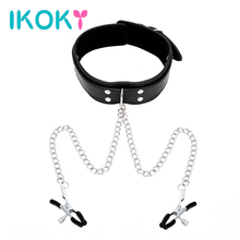 Buy IKOKY Neck Collar Nipple Clamps PU Leather Fetish Slave SM Bondage Restraint Adult Game Erotic Sex Toys Couples Sex Shop