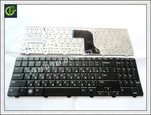 Russian Keyboard for Dell Inspiron 15 15R N M 5010 N5010 M5010 0Y3F2G NSK-DRASW 0JRH7K 9Z.N4BSW.A0R RU Black laptop keyboard