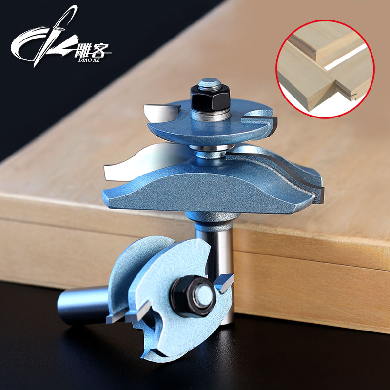 Engraving machine tools wood slotting router bits woodworking cutter <br>