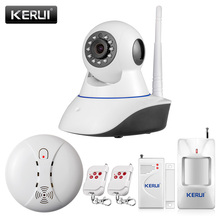 KERUI 720P Security Network WIFI IP camera Megapixel HD Wireless Digital Security camera IR Infrared Night Vision alarm system(China)