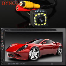 2 Din Car DVD/USB/SD/MP4 Player UI Bluetooth FM Radio Car Audio Entertainment 7 Inch HD TFT Display Universal Rear View Camera