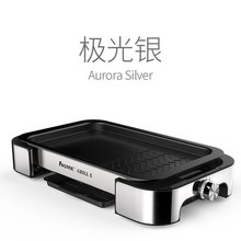 FST-53A barbecue Electric baking oven, Korean non smoke non stick baking dish, commercial barbecue machine, sizzling iron