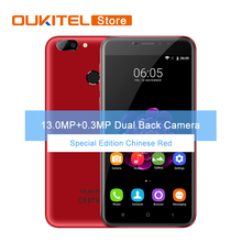 Original Oukitel U20 Plus Red Editon Android 6.0 MTK6737T Quad Core 2G RAM 16G ROM Fingerprint Dual Back Camera Mobile Phone(China)