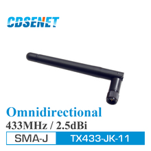 4Pcs/Lot 433MHz Rubber Antenna Omnidirectional CDSENET TX433-JK-11 2.5dBi Flexible sma 433 MHz Omni Antenna for communication(China)