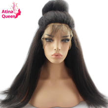 Atina Queen Kinky Straight Wig Glueless Lace Front Human Hair Wigs for Black Women with Baby Hair Remy Hair Italian Coarse