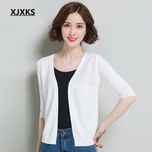 XJXKS 2017 spring and autumn short paragraph sweater under the small cardigan summer new air conditioning shirt hollow sweater