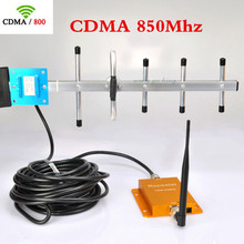 Full Set Hot Sell CDMA 850 Mhz GSM Repeater Booster Cell phone Mobile Signal Repeater Amplifier Booster + Yagi Antenna+10M Cable