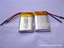 [ Battery factory ] electronic sphygmomanometer blood pressure meter lithium polymer battery 052035PL/300mAh(China)