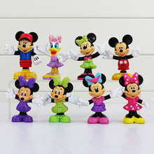 8pcs/Lot Mickey Figures Minnie Figures Mouse Donald Duck Cartoon Action Figures Children's Mini Cute Toys Free Shipping 6.5-7cm