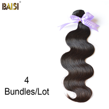 Unprocessed Eurasian virgin hair extension 4pcs/lot free shipping ,hair products body wave,TOP GRADE,100g=3.5oz 400g/lot