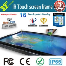 "16 Points touch 32"" IR Touch Screen Frame Waterproof IP65 For Digital Signage, Kiosk,Exhibitions(China)"