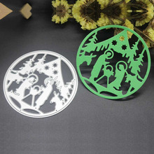 Christian Bible Metal Cutting Dies Scrapbooking Embossing Dies Cut Stencils Xmas DIY Cards(China)