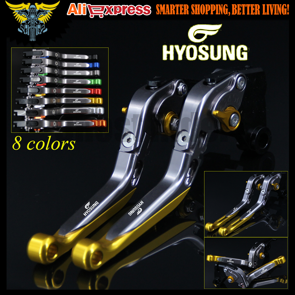 Laser Logo(HYOSUNG) Gold+Titanium CNC Adjustable Folding Motorcycle Brake Clutch Levers For HYOSUNG GT650R 2006 2007 2008 2009<br>
