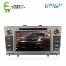 "7"" HD 1024x600 Pure Android Autoradio For Toyota Avensis 2009 2010 2011 2012 2013 DVD GPS Navigation Stereo 2GB RAM 32GB Flash"