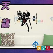 Japanese Cartoon Fans Kantai Collection Tenryu Vinyl Wall Stickers Decal Decor Home Decorative Decoration119