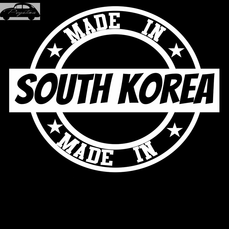 Pegatina Made in Korea Decal Sticker Car Window Vinyl Decal Funny Poster Motorcycle