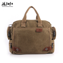 MANJIANGHONG Vintage Crossbody Bag Brand Canvas Shoulder Bags Men Messenger Bag Men High Quality Handbag Tote Briefcase 1101
