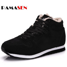 PAMASEN Casual Unisex Cheap Winter Shoes Keep Warm Men Plush Couple Snow Shoes Fashion Men's Female Casual Shoes 36-48(China)