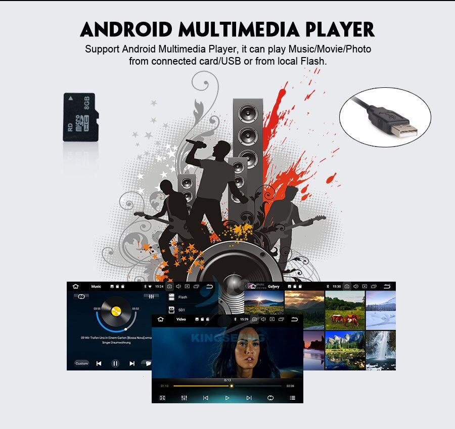 ES7546B-E12-Multimedia-Player