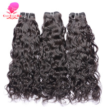 QUEEN BEAUTY HAIR Brazilian Water Wave Hair Bundles Remy Human Hair Weaving 1 Piece Natural Color 12inch To 30inch Hair Weft