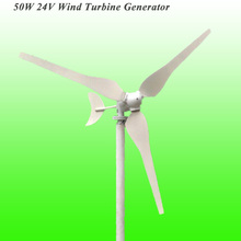 Hot Selling 3 Blades 50W DC24V Wind Turbine Generator DC Output Wind Generator 50W Windmill(China)