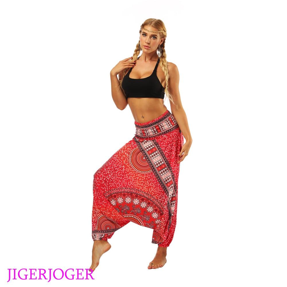 LL005 Red lounge pant Bloomers wide loose harem lantern legging (2)