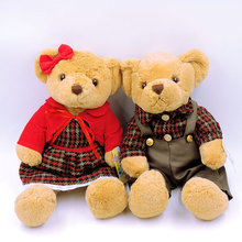 (A Pair) Kawaii Couple Teddy Bears Stuffed Plush Toys Valentine Teddy Bear Soft Kids Toy for Children Gifts Collection 6 Colors