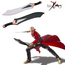 Buy Anime Cosplay Weapons And Get Free Shipping On Aliexpress Com